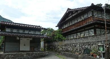 akasawa1.JPG