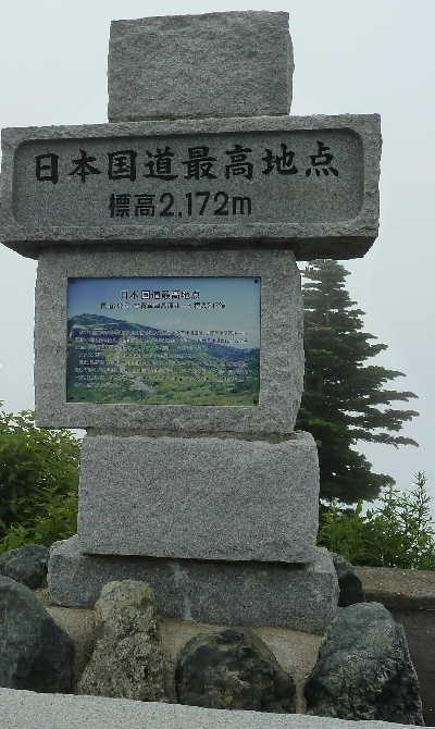 kokudou.JPG