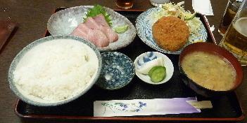 maguma2.JPG