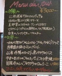 nagasaki5-1.JPG