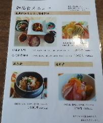 tateyama6.JPG