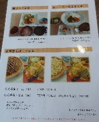 tateyama7.JPG