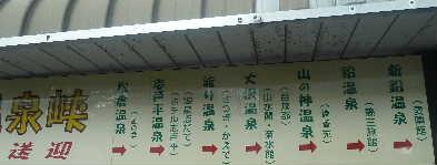 yuukaen2.JPG