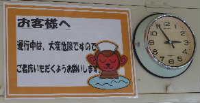 yuukaen5.JPG