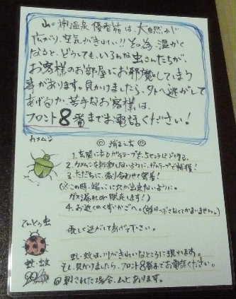 yuukaen7.JPG